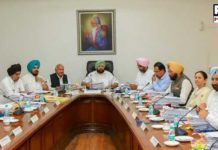 Punjab Cabinet Meeting Today | Slew of Reforms for Availing Additional GSDP borrowing