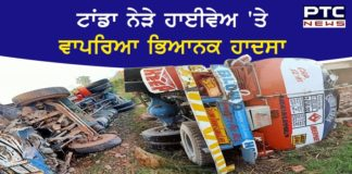 Road Accident on the highway near Tanda