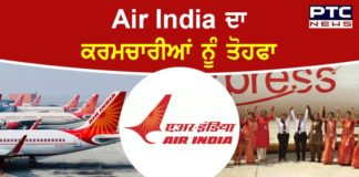 Air India gives employees option of three-day work week for 60% pay