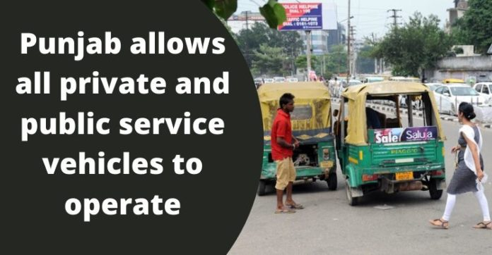 Punjab Government Allows Private and Public Service Vehicles   Auto Rickshaws and Cabs