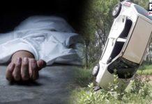 Car fall in Bhakra canal in Khanauri, Husband and wife Died