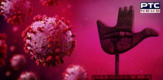 Coronavirus Chandigarh New Death of 65 Aged man From Bapu Dham Colony   COVID 19