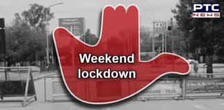 Chandigarh Lockdown on Weekend and Public Holiday   Coronavirus