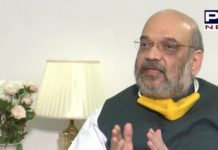 Amit Shah Interview on Coronavirus Delhi, India China Face Off, Rahul Gandhi