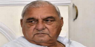 Bhupendra Singh Hooda protested against increased prices of petrol and diesel