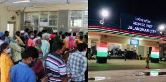 Queues get longer at ticketing counters at Jalandhar railway station