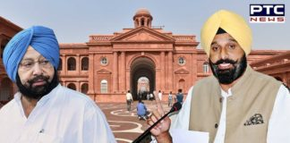 Shiromani Akali Dal | Bikram Singh Majithia | Amritsar Improvement Trust to Patiala Trust