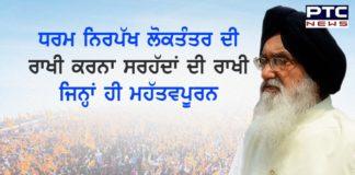 safeguarding secular democratic as important as defending her borders :  Parkash Singh Badal