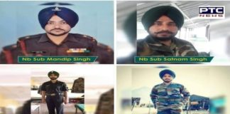 Punjab Government announces to name 3 government schools after martyrs