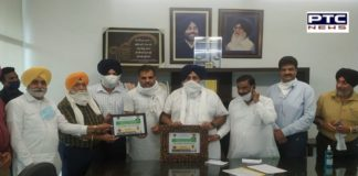 Sukhbir Singh Badal Announces Organizational Structure Of Trade And Industry Wing Of The Party