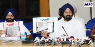 SAD asks CM to sack Sukhjinder Randhawa and register a case against him for being party to cheating farmers through Rs 4,000 crore Seed scam