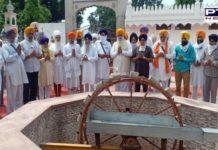 Gurudwara Sri PatShahi Panjvi Sahib - Othian Dedication to the historic eight-cornered well Sangat