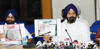 Punjab Seed Scam | Bikram Majithia Demands to Sack Sukhjinder Randhawa