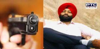 Punjabi News : Sub inspector shot dead in Abohar