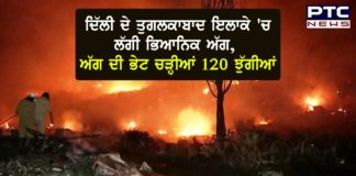 Massive fire breaks out at Tughlaqabad slums in Delhi destroying 120 shanties