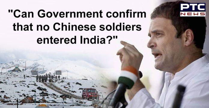 Congress Rahul Gandhi India China StandOff   Narendra Modi-led BJP government