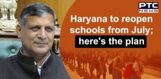 Haryana government Opening Schools From July   Education Minister Kanwar Pal