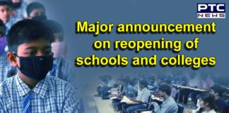 Schools and Collges Reopen in August | HRD Minister Ramesh Nishank Pokhriyal