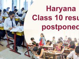 Haryana Board Class 10 Exam Results 2020   Education Minister Kanwar Pal