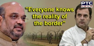 Rahul Gandhi to Amit Shah on his statement on India, United States and Israel Borders