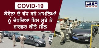 Rajasthan seals borders for a week as Covid-19 cases rise