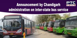 Chandigarh Administration   CTU Buses Interstate Movement Closed   Coronavirus Outbreak
