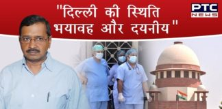 Coronavirus India | Supreme Court issues notices to State Governments