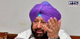 Punjab Captain Amarinder Singh Ask Captain | Indian Army | Galwan Valley Face Off