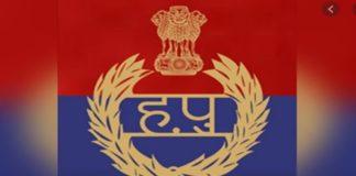 Haryana Police bag 3rd rank for faster passport verification