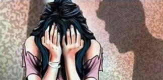 Molestation accusations | Bhiwani News | Haryana Police