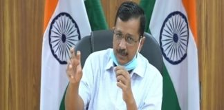 Plasma bank to be built for treatment of corona patients in Delhi