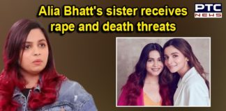 Shaheen Bhatt Hate Messages | Alia Bhatt | Bollywood
