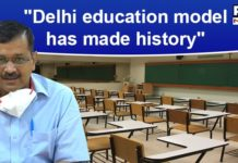 Delhi government schools | Arvind Kejriwal | CBSE Class 12 exam Results