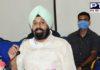 Bikram Majithia | Punjab Fake COVID-19 Reports Scam | EMC Hospital