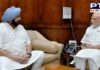Punjab Captain Amarinder to Narendra Modi | UGC Final Exam Guidelines