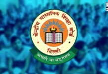 Central Board of Secondary Education Class 10 exam results announced