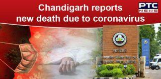 Coronavirus Chandigarh Death Toll   Sector 16 Man Died