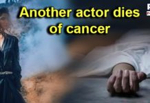 Divvya Chouksey Death Due to Cancer | Hai Apna Dil Toh Awara Actress