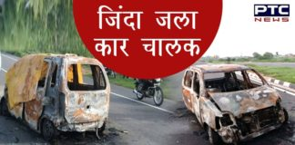 Fire in car after collision, car driver burnt alive Haryana News (3)