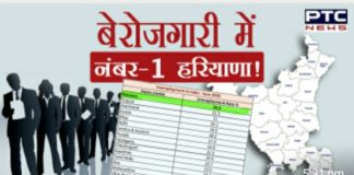Haryana Number 1 in Unemployment | Deepender Hooda Attacks on Govt