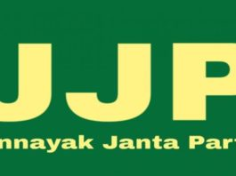JJP DISSOLVES NATIONAL, STATE AND DISTRICT LEVEL UNITS