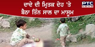 J&K: Police rescue 3-year-old crying over grandfather's body following Sopore terrorist attack