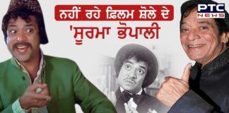 Veteran actor Jagdeep, Sholay's Soorma Bhopali, dies at 81