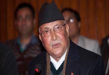 Nepal PM KP Sharma Oli On Lord Rama | Hindi News