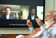 PM INTERACTS WITH GOOGLE CEO SUNDAR PICHAI