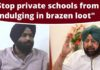 YAD Parambans Romana | Captain Amarinder | Private School fee Punjab