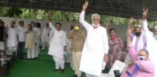 Rajasthan Crisis LIVE Updates | Congress Legislative Party Meeting