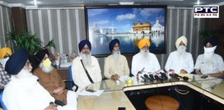 Minister Sukhjinder Randhawa's statement to the SGPC is politically motivated: Bhai Rajinder Singh Mehta