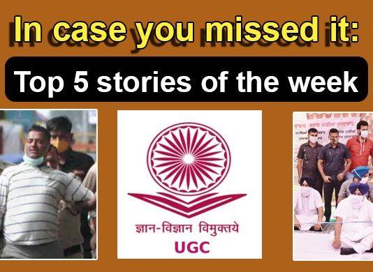 Top 5 Stories | Vikas Dubey Encounter | Coronavirus WHO | CBSE | Indian Army Facebook