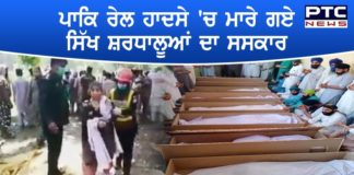 Pakistan : 20 people Sikh pilgrims Cremation Death in Train -bus Accident